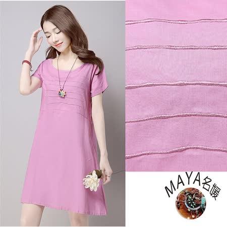 【Maya 名媛】M~2XL橫線條純色短袖棉麻連衣裙-淺紫色