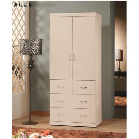 優質白橡2.7*7尺衣櫥