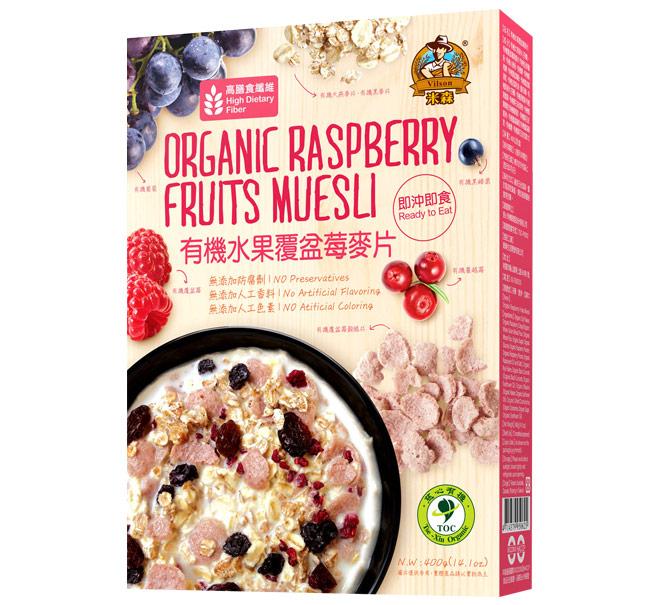 Vilson米森 有機水果覆盆莓麥片^(400g^~12盒^)慈心有機