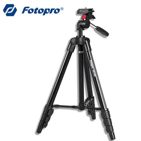 FOTOPRO DIGI-3400輕巧型腳架 DIGI-3400輕巧型腳架