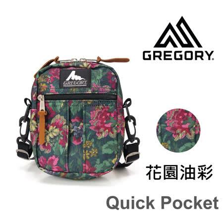 【美國Gregory】Quick Pocket日系休閒側背包-花園油彩-M