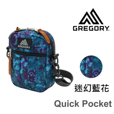 【美國Gregory】Quick Pocket日系休閒側背包-迷幻藍花-M
