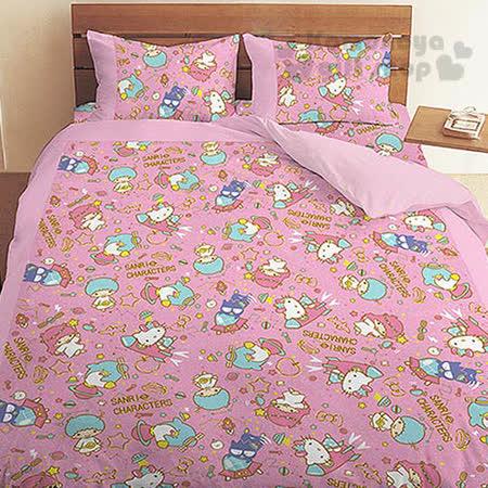 〔小禮堂〕Kitty 雙子星 單人床包組《粉.3.5x6.2尺》55週年太空風系列