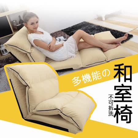 【BNS居家生活館】原廠公司貨~Arvin艾文日式經典坐臥躺功能和室椅/枕頭不可拆洗