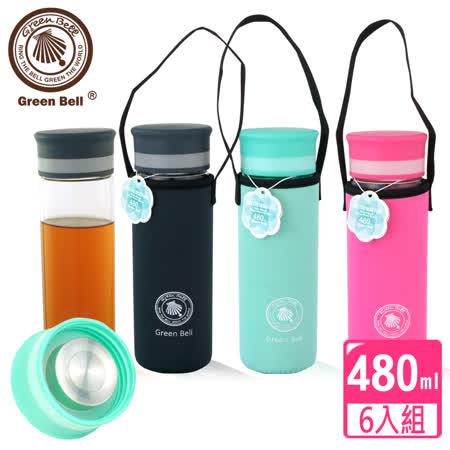 【GREEN BELL綠貝】480ml單層廣口玻璃水瓶/隨行杯(六入組)