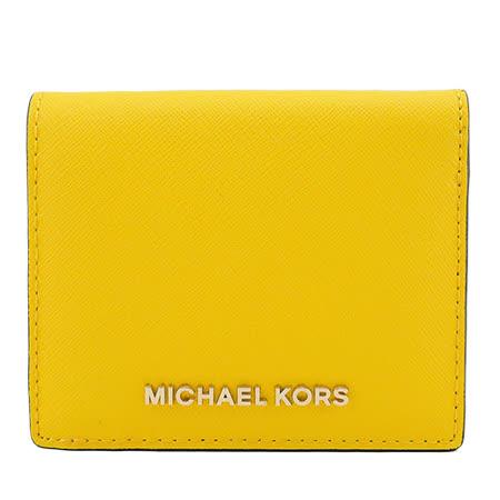 MICHAEL KORS金屬LOGO防刮皮革短夾(亮黃)
