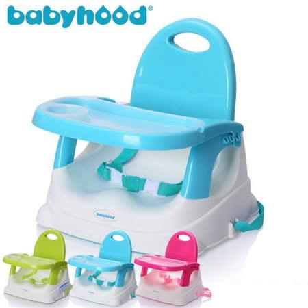 baby hood 咕咕餐椅(粉色/綠色/藍色)