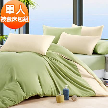 J-bedtime【抹茶慕斯】3M吸濕排汗專利X防蹣抗菌單人三件式被套床包組