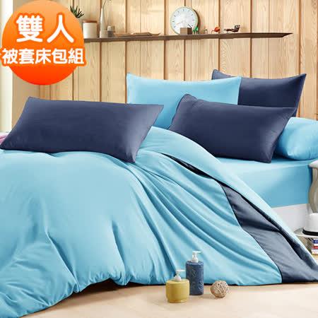J-bedtime【薄荷慕斯】3M吸濕排汗專利X防蹣抗菌雙人四件式被套床包組