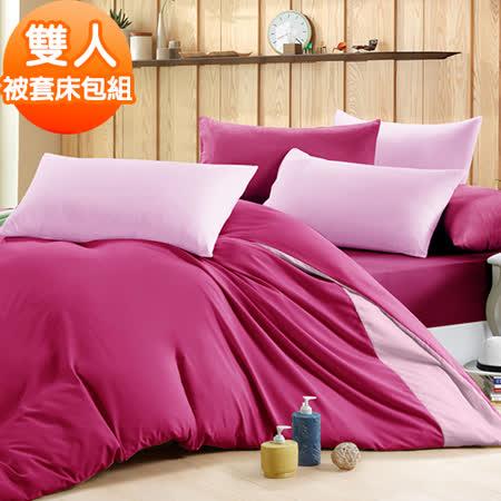 J-bedtime【蔓越莓慕斯】3M吸濕排汗專利X防蹣抗菌雙人四件式被套床包組