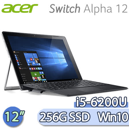 Acer Switch Alpha SA5-271P-574Y 12吋/i5-6200U /8G/256GB/ Win10專業版 觸控平板筆電