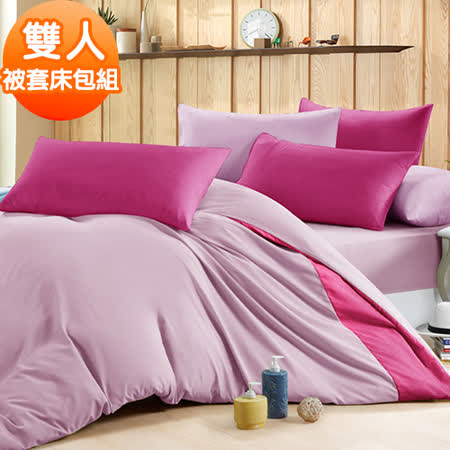 J-bedtime【覆盆莓慕斯】3M吸濕排汗專利X防蹣抗菌雙人四件式被套床包組