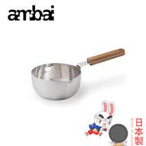 日本ambai 雪平鍋 14cm-小泉誠 日本製