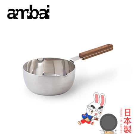 日本ambai 雪平鍋 16cm-小泉誠 日本製