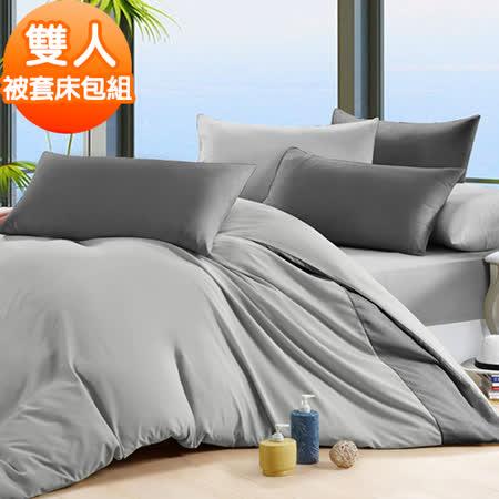 J-bedtime【香草慕斯】3M吸濕排汗專利X防蹣抗菌雙人四件式被套床包組