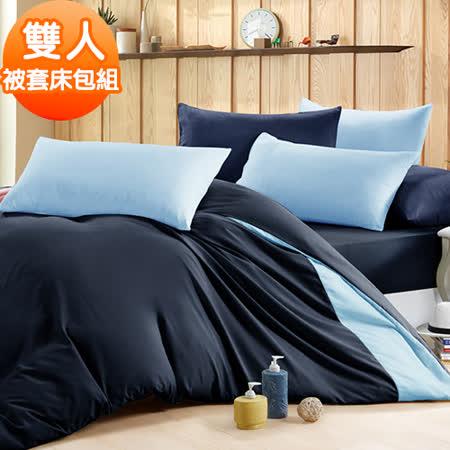J-bedtime【莓果慕斯】3M吸濕排汗專利X防蹣抗菌雙人四件式被套床包組