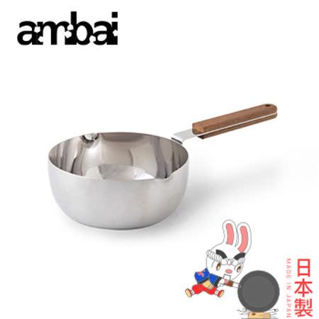 日本ambai 雪平鍋 18cm-小泉誠 日本製