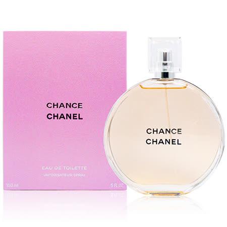 CHANEL CHANCE 邂逅女性淡香水 150ml