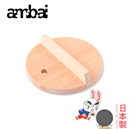 日本ambai 雪平鍋蓋 18cm專用-小泉誠 日本製