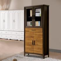 HAPPYHOME 振克雙色2.6尺書櫃UZ6-257-8