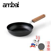 日本ambai 玉子燒鍋 丸-小泉誠 日本製