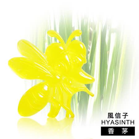 (任選)【風信子HYASINTH】專利(小)香茅驅蚊貼/芳香貼系列(香味_香茅)