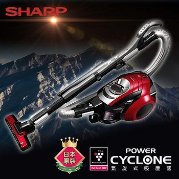 SHARP夏普 旋風式450W無紙袋吸塵器。紅色 /EC-VX220R-R