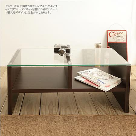 日式經典強化玻璃茶几桌-胡桃色