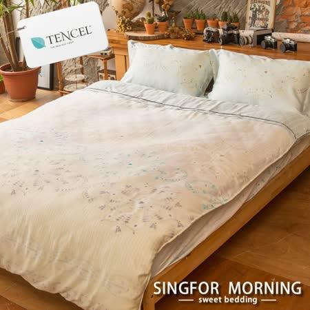 幸福晨光《部落迷情》TENCEL天絲舖棉兩用被床包組-雙人