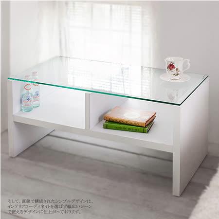日式經典強化玻璃茶几桌-白色