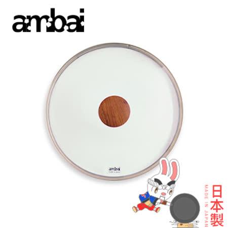 日本ambai 透明鍋蓋 20cm用-小泉誠 日本製