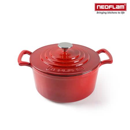 韓國NEOFLAM 24cm厚釡琺瑯鑄鐵湯鍋 NF-CI-C24