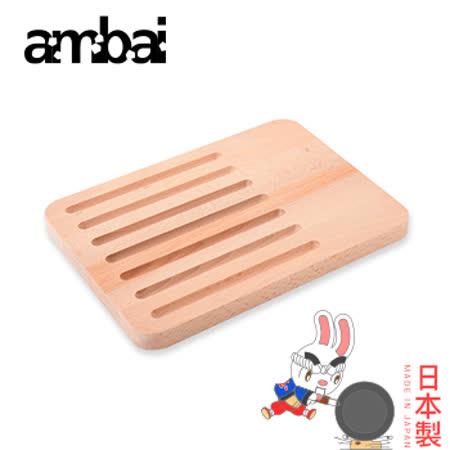 日本ambai 麵包板 30cm 長角-小泉誠 日本製