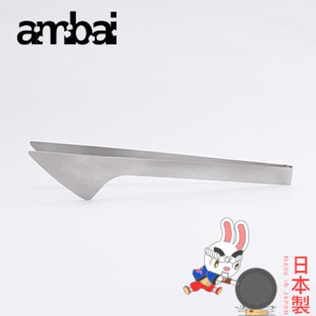 日本ambai 長夾-小泉誠 日本製