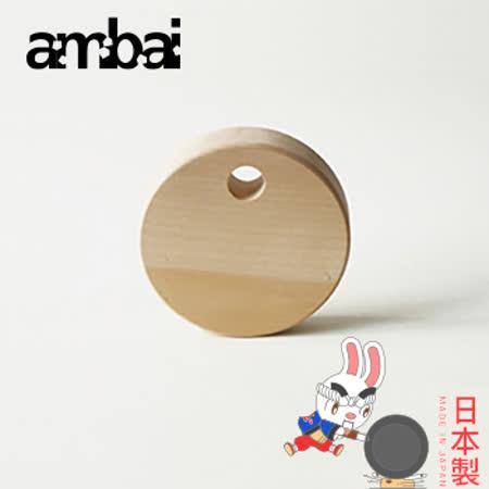 日本ambai 銀杏四十 16丸-小泉誠 日本製