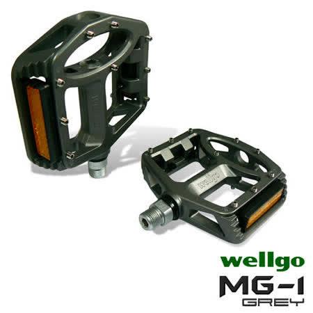 《WELLGO MG-1》鎂合金專業自行車培林腳踏(灰)