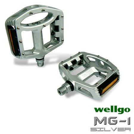 《WELLGO MG-1》鎂合金專業自行車培林腳踏(銀)