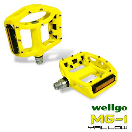 《WELLGO MG-1》鎂合金專業自行車培林腳踏(黃)