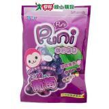 PUNIPUNI超Q葡萄軟糖家庭號65g