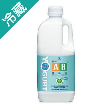 統一AB原味優酪乳1830ML