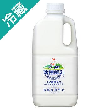 瑞穗全脂鮮奶1858ml(牛奶)