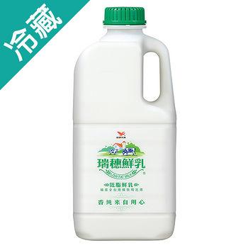 瑞穗低脂鮮奶1858ml(牛奶)