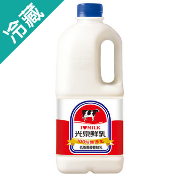 光泉低脂鮮奶1857ML/瓶