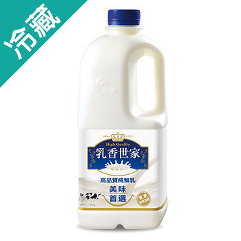 光泉乳香世家鮮奶1857ml(牛奶)