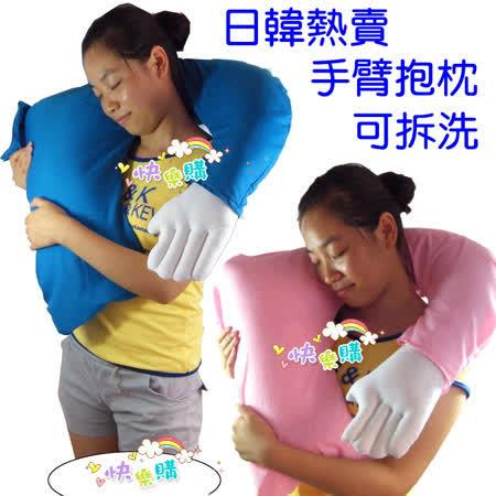 敗犬女王最愛!男朋友造型手臂抱枕!襯衫可拆洗!