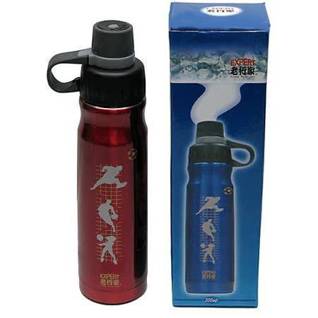 老行家500CC超輕攜帶式運動瓶(EBC-500)