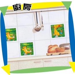 (任選)3入獅子王磁磚貼紙