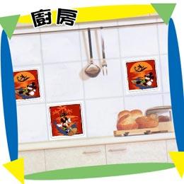 (任選)3入米奇磁磚貼紙02