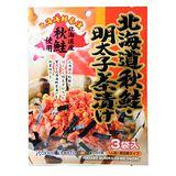 日本《北海大和》茶漬-北海道秋鮭-明太子(22.5g)*2入