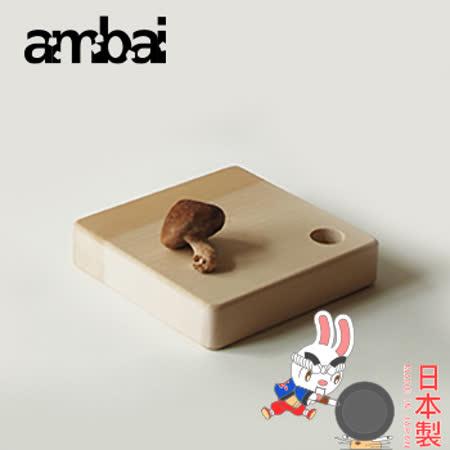 日本ambai 銀杏四十 18角-小泉誠 日本製